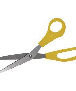 Hygiplas Yellow Colour Coded Scissors