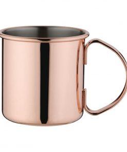 Olympia Mug 500ml Copper