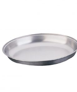 Olympia Oval Vegetable Dish 252mm